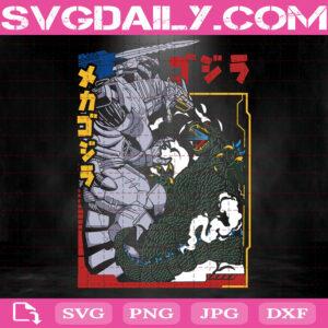 Godzilla vs Mechagodzilla Svg, Godzilla Svg, Godzilla Team Svg, Mechagodzilla Svg, Svg Png Dxf Eps AI Instant Download