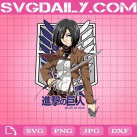 Mikasa Ackerman Svg, Attack On Titan Svg, Mikasa Anime Svg, Anime Svg, Svg Png Dxf Eps AI Instant Download